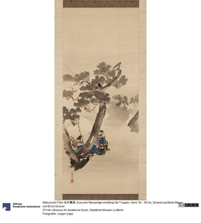 Kunsunoki Masashige empfängt Kaiser Godaigo