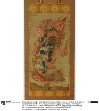 Großer Weisheitskönig Ucchushma (Ususama Myōō)