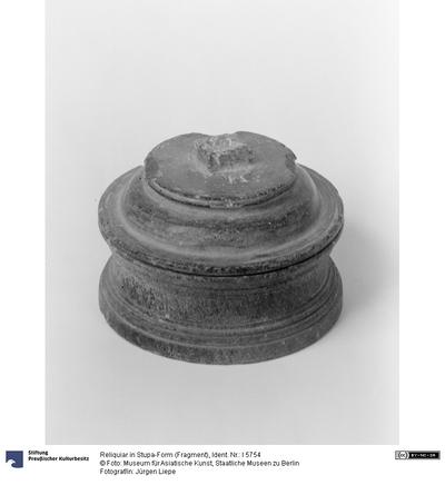 Reliquiar in Stupa-Form (Fragment)