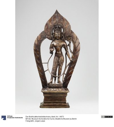 Der Bodhisattva Avalokiteshvara