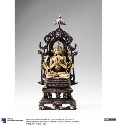 Avalokiteshvara (Shadakshari-Lokeshvara)