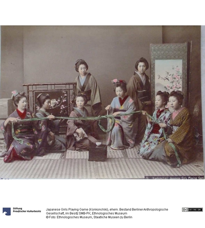 Japanese Girls Playing Game (Konkonchiki)