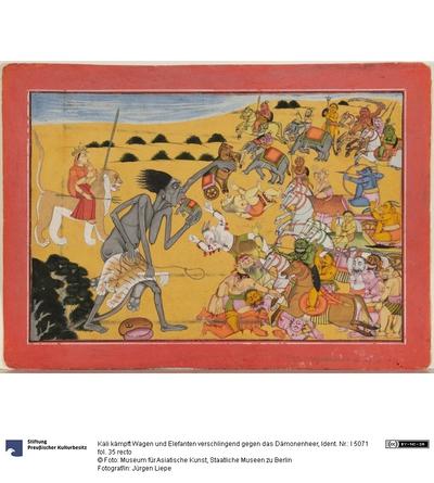 Kali kämpft Wagen und Elefanten verschlingend gegen das Dämonenheer