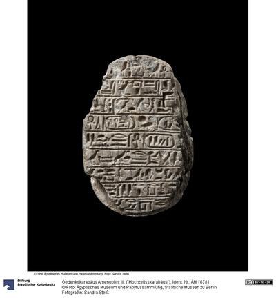 Gedenkskarabäus Amenophis III. (