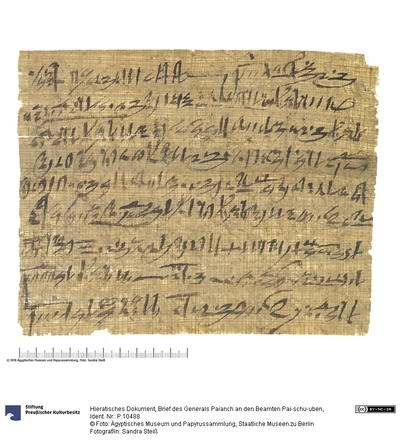 Hieratisches Dokument, Brief des Generals Paianch an den Beamten Pai-schu-uben