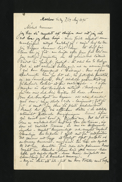 Moskva tisdag 7/19 Maj 1896