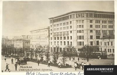 Postkort fra Moskva med bygninger og sporvogn