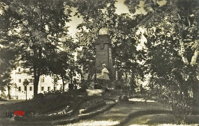 Pamplona. Jardines de la Taconera. Monumento a Sarasate
