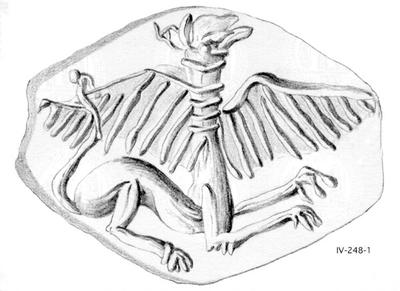 Siegel CMS IV 248