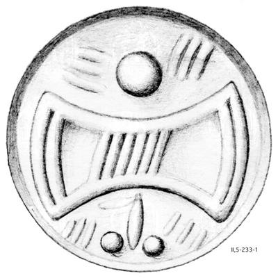 Objektplombe   GR-Iraklion, Archäologisches Museum   HMs  730