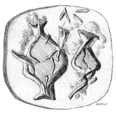 Siegel CMS XII 031c