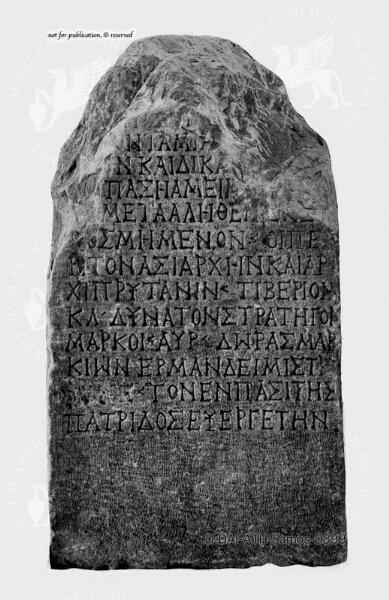 Römische Inschriftenstele für Tiberius Claudius