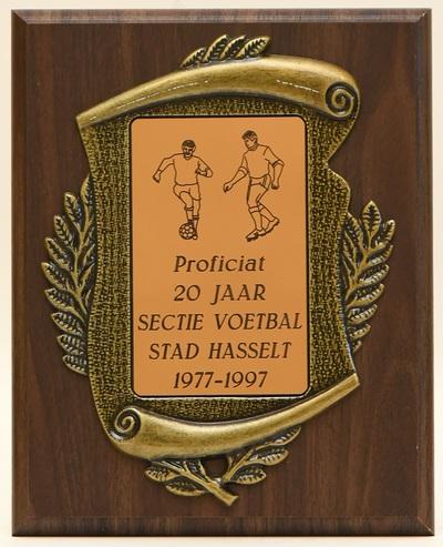 Trofeeën Marchal, trofee voor 20 jaar voetbal, 1997, hout en metaal.