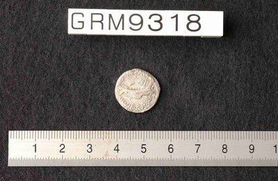 Volledige denarius (munt) in zilver