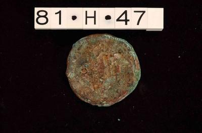Volledige sestertius (munt) in brons