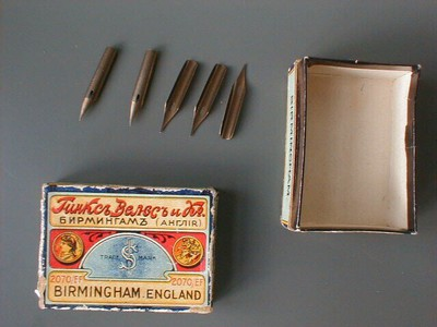 Birmingham pen