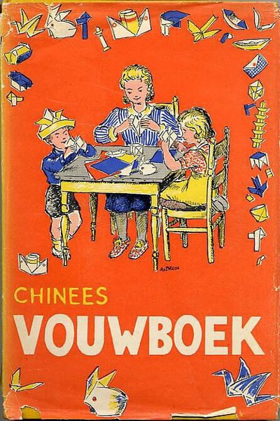 Chinees Vouwboek