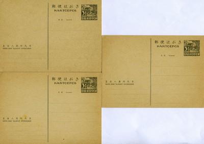 Drie onbeschreven briefkaarten met op de adreszijde een voorbedrukte Maleise en Japanse tekst en een postzegel met de waarde 3 1/2 cent, een voorstelling van boeren die werken met een ploeg getrokken door karbouwen en daaronder: