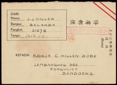 Van J.J. Hillen aan C. Hillen-Bode