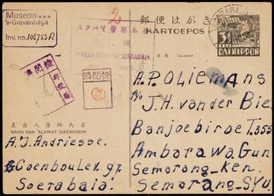 Van A.. Andriesse aan A.P. Oliemans p/o J.H. van der Bie