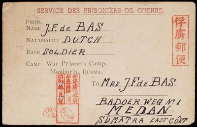 Van J.F. de Bas aan Mrs. J.F. de Bas