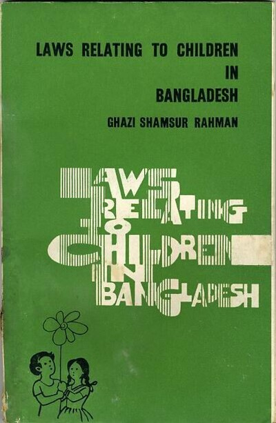Laws relating to children in Bangladesh