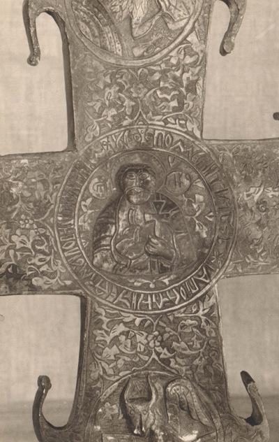 Altar Cross, basis