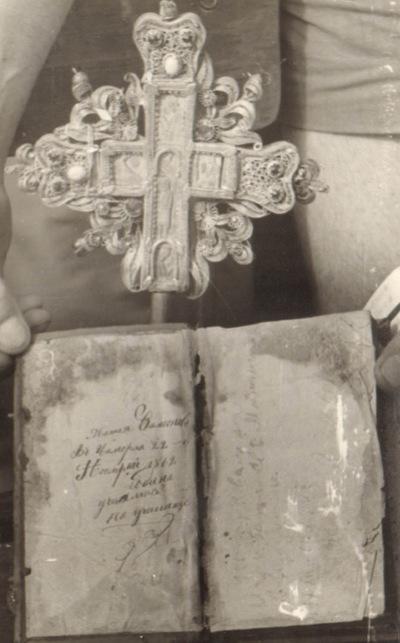 Altar Cross and a liturgical book