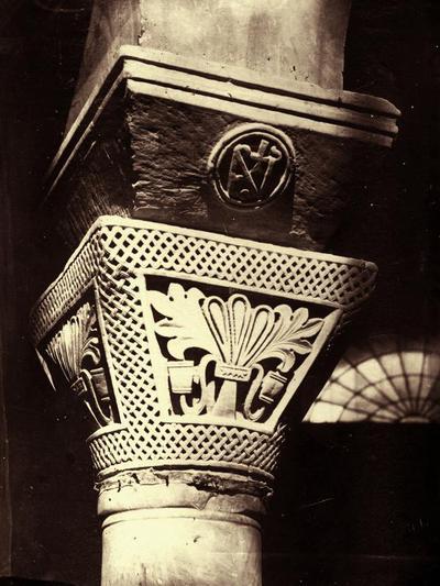 Ravenna, Basilica di San Vitale, Capitello imposta con palmette e foglie di loto