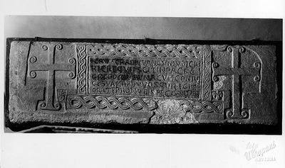 Ravenna, Museo Arcivescovile, Fronte del sarcofago di Gregorio e Maria