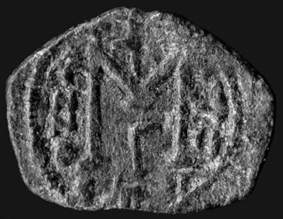 Bank of Cyprus Cultural Foundation: Coin of Heraclius (626-627)