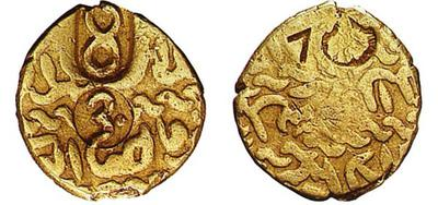 Bank of Cyprus Cultural Foundation: Coin of Giovanni Mocenigo (1478-1485)