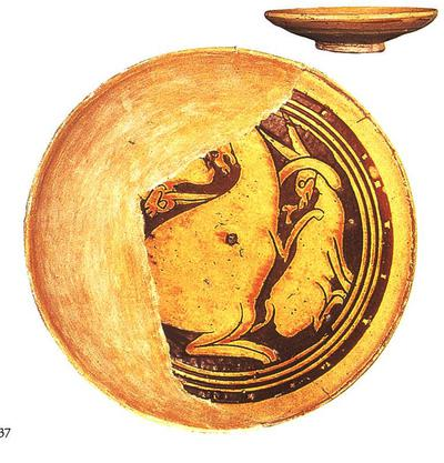 Paphos District Archaelogical Museum: Dish 1951/XI-172/2, RR2461 L.IIX CO