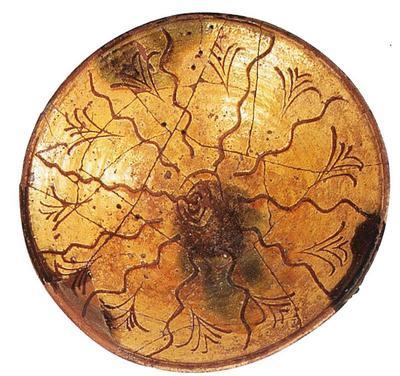 Paphos District Archaelogical Museum: Dish MP 2577/2