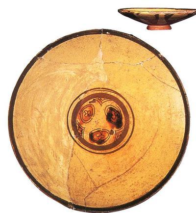 Paphos District Archaelogical Museum: Plate MP 2577/4