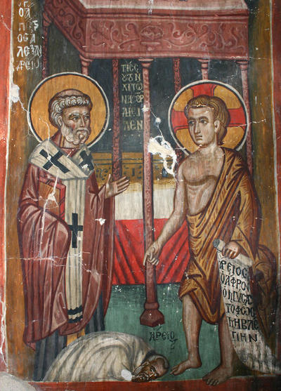 Holy Bishopric of Morphou: Mural painting of the vision of St Peter of Alexandria,Church of the Holy Cross of Ayiasmati (1-1, 105)