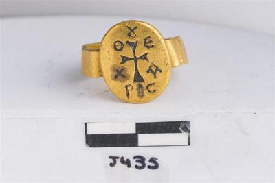 Department of Antiquities Republic of Cyprus: Gold marriage-ring (J.435)