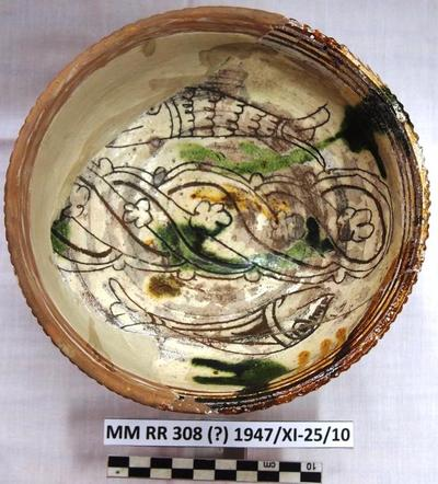 Cyprus Medieval Museum: Bowl (MM175, MM RR 308 (?) 1947/XI-25/10)