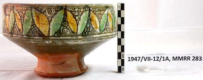 Cyprus Medieval Museum: Bowl (MM217, 1947/VII-12/1A MMRR 283)