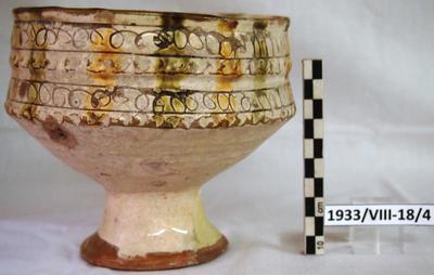 Cyprus Medieval Museum: Bowl (MM248, 1933/VIII-18/4)