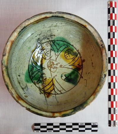 Cyprus Medieval Museum: Bowl (MM292, 1944/VII-14/20 MMRR 194)