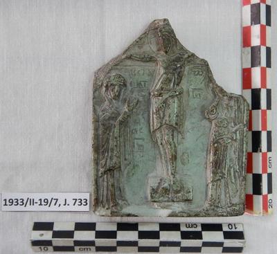 Cyprus Medieval Museum: Plaque (MM515, 1933/II-19/7 J. 733)