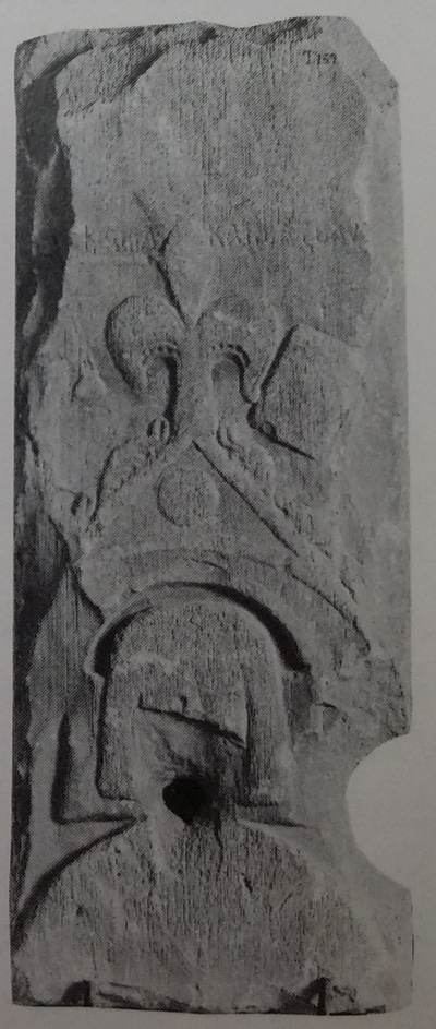 Cyprus Medieval Museum: Tombstone (MM1044, T. 159)