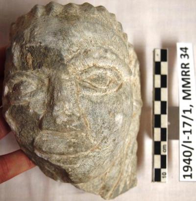 Cyprus Medieval Museum: Mortar (MM413, 1940/I-17/1     MMRR 34)