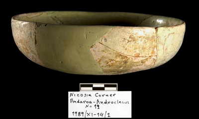 Cyprus Medieval Museum: Bowl (MM1092, No. 19 p. 7  1989/xi-14)