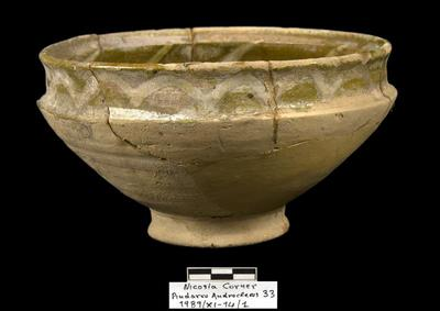 Cyprus Medieval Museum: Bowl (MM1095, No. 33 p. 9  1989/xi-14)