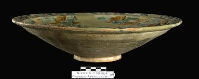 Cyprus Medieval Museum: Plate (MM1113, No. 29 p. 8  1989/xi-14)