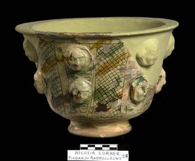 Cyprus Medieval Museum: Bowl (MM1117, No. 26 p. 8  1989/xi-14)
