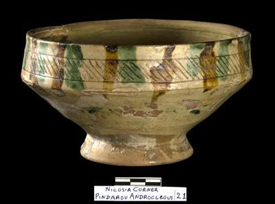 Cyprus Medieval Museum: Bowl (MM1118, No. 21 p. 7  1989/xi-14)