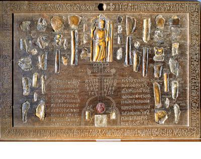 Μουσείο Ιεράς Μονής Κύκκου (Κύπρος): Ξύλινο αντιμήνσιο